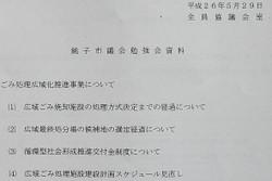 2014529_002